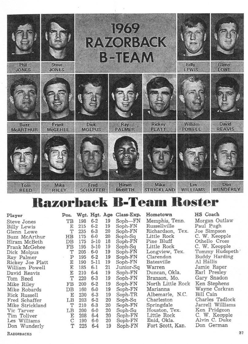 Hiram McBeth was on the Razorback B-Team.